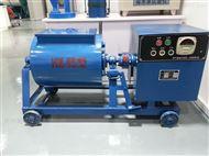 HX-15升单卧轴混凝土搅拌机厂家