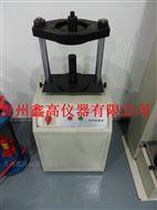 LD-141型电动脱模器厂家