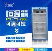 福意联FYL-YS-128L