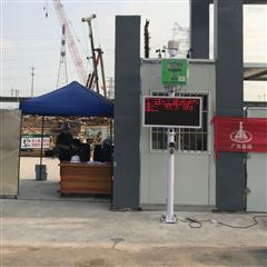 OSEN-6C广州工地扬尘监测优质厂家送货上门
