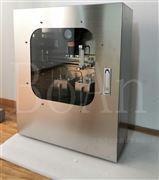工业用在线氧含量分析仪氧气检测仪