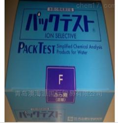 日本共立水质离子测试包氟离子水质试剂合