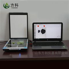 FK-YMS叶面积测量仪-拍照式叶片图像分析仪