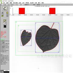 FK-YMS叶面积仪-叶片图像分析仪