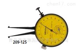 日本MITUTOYO三丰测径器209-126