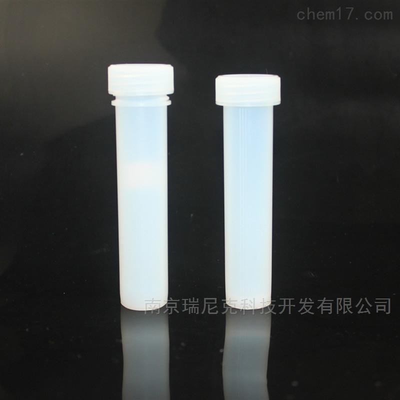 PFA溶样罐耐腐蚀消化管离心管特氟龙消解管
