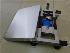 400*500mm100kg 304不锈钢电子台秤