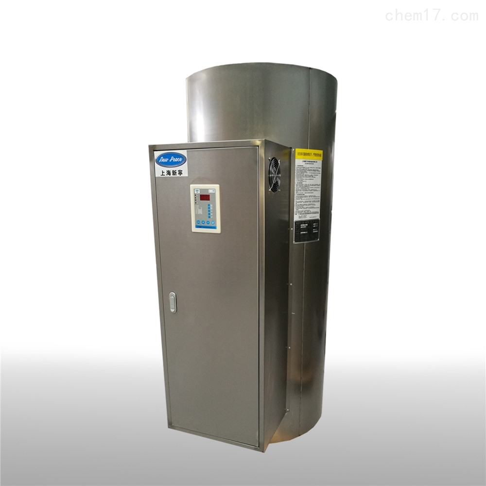 NP800-90大功率電熱水器800升90kw熱水爐