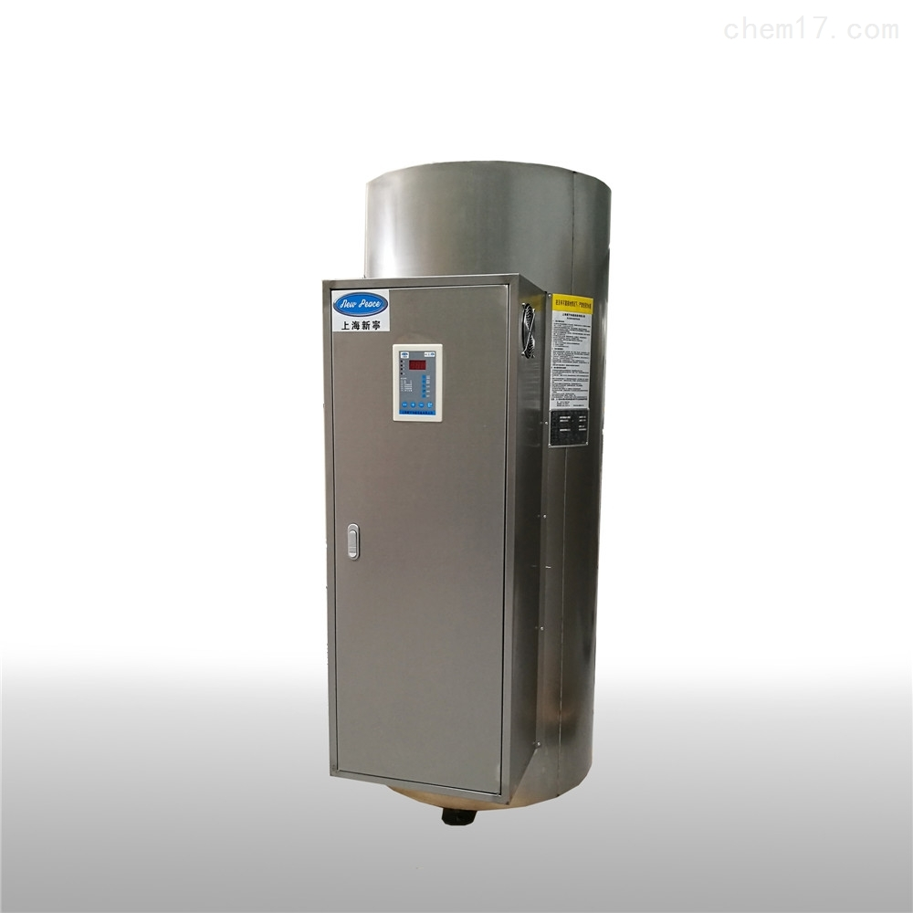 NP800-54容積式電熱水器800L54千瓦熱水爐