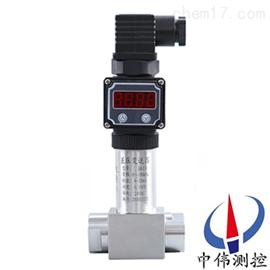 ZWP301S精小型数显差压变送器