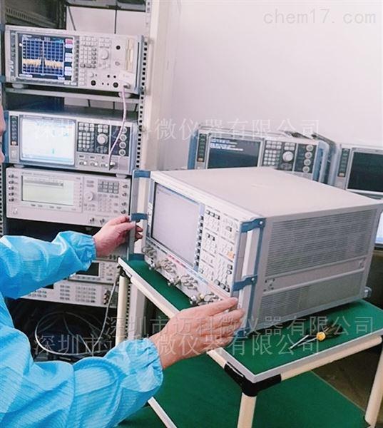 R&S仪器维修