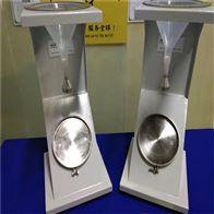 CW-上海医用防护服抗湿性能测试仪