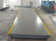 SCS-150T3.4*20米电子地磅