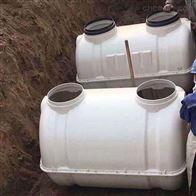 家用新农村厕改污水处理玻璃钢模压化粪池