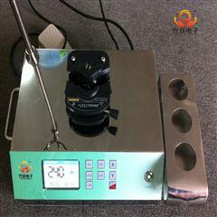 ZW-2008无菌过滤集菌仪