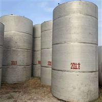 二手卧式储罐 30立方储水罐