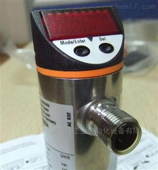 ifm易福門電感式傳感器IE5338原裝進口