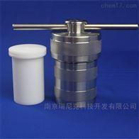 RNK25ml高压消解罐国标检测的密闭溶样器25ml