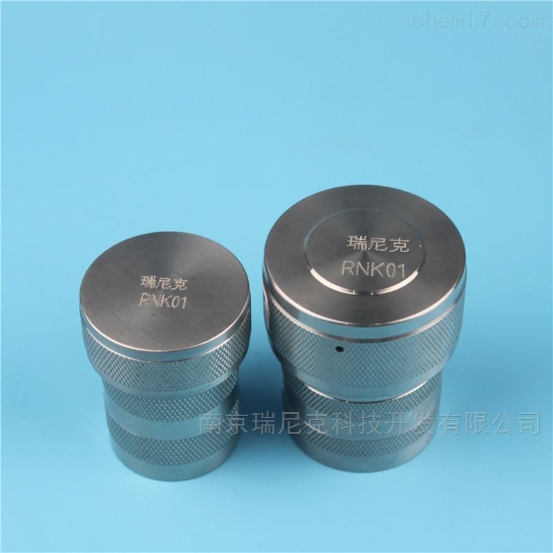 重金属检测专用高压消解罐