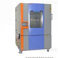 定製高低溫試驗箱溫控-40~100