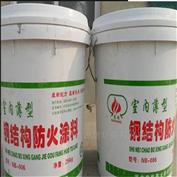 防火涂料钢结构防火涂料含税带报告的厂家价格