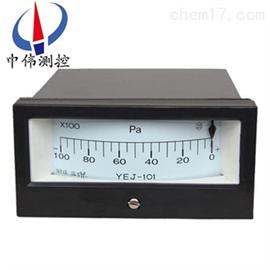 YEJ-121矩形膜盒电接点压力表
