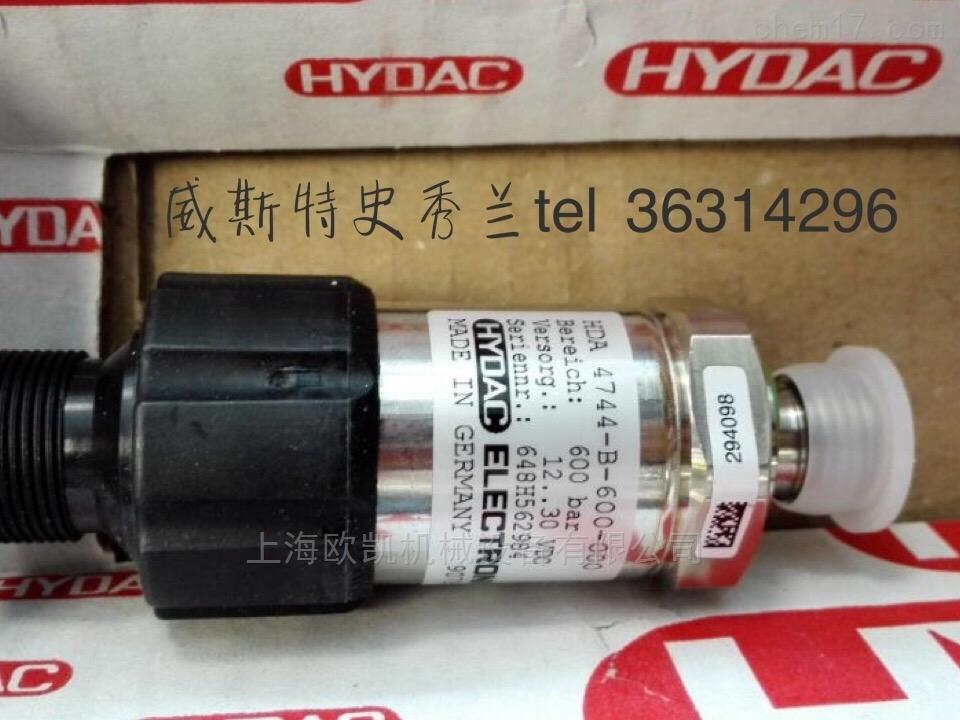 hydac贺德克压力传感器HDA4745-A-016-000