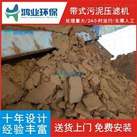 脱水设备洗沙泥水压滤设备 洗砂厂泥水分离