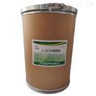 食品级山东L-天门冬氨酸镁厂家
