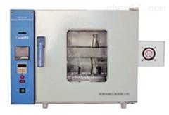 SH0301液压油水解安定性仪石油分析