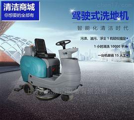 上海嘉定大型駕駛式洗地機廠家直銷