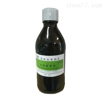 Cobalt Chloride Solution(绿化钴溶液)