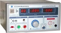 耐电压测试仪  厂家