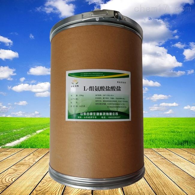 山东L-组氨酸盐酸盐厂家