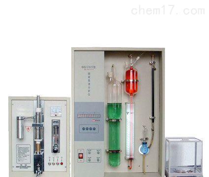 钢铁碳硫高速分析仪  厂家