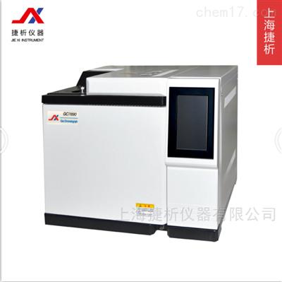 TVOC有害气体分析气相色谱仪