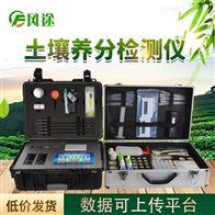 FT-Q8000土壤检测仪价格