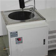 訂制大容量大開口低溫水槽JDC-5-100