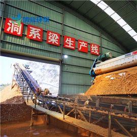 压泥机洗沙泥浆分离机 洗砂厂污泥固液分离设备