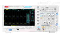 UPO2072/2074/2102/2104CS优利德UPO2000CS系列数字荧光示波器