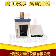 云南超声波分散器,乳化厂家