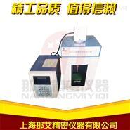 超声波细胞破碎仪,上海细胞粉碎机