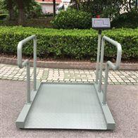 DCS-HT-L对接医院系统轮椅体重秤 300kg血透轮椅称