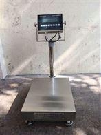 TCS-HT-EX上海100kg防爆电子秤
