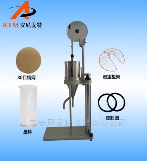 打浆度测试仪(经济型)