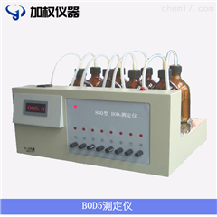 JQ-880數字式BOD5測定儀