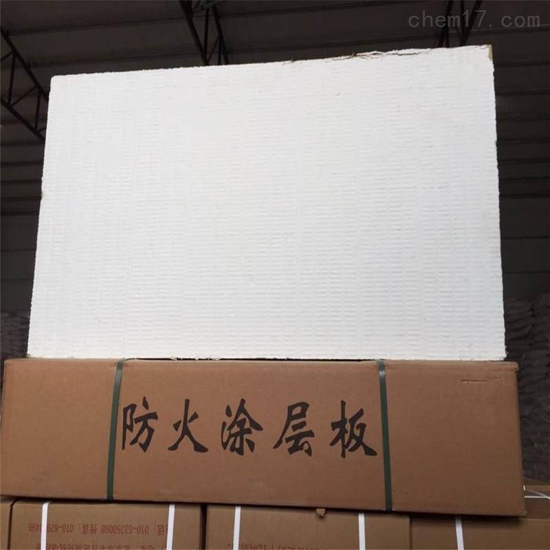 鑫荣亨优质厂家供应防火涂层板