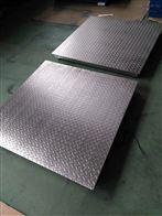 DCS-HT-A昆山3吨不锈钢地磅