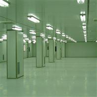 HZD山东无尘车间空气净化系统配置
