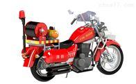 QJ150-18F四川斯库尔消防摩托车